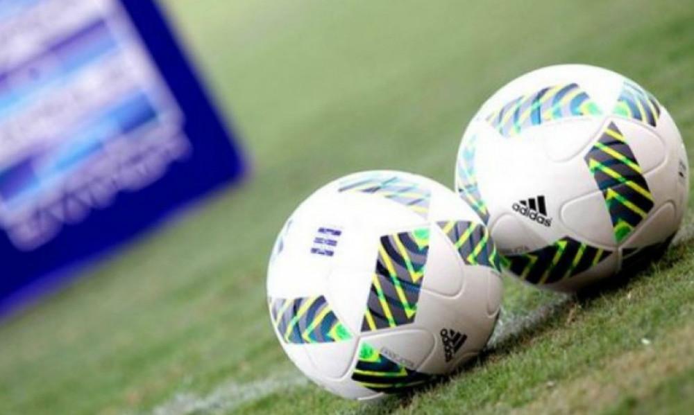 Super League: Στις 11/11 το Ολυμπιακός-Παναθηναϊκός, οι ημερομηνίες των επόμενων ντέρμπι