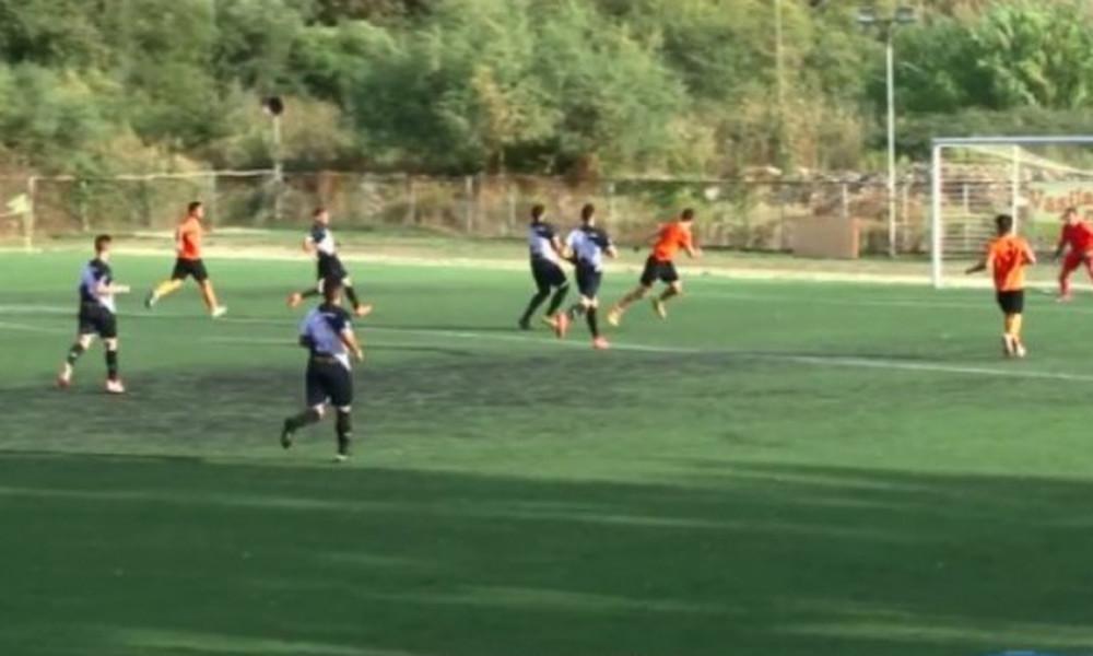 Τι λες τώρα; Το γκολ της χρονιάς στην Κέρκυρα (vid)