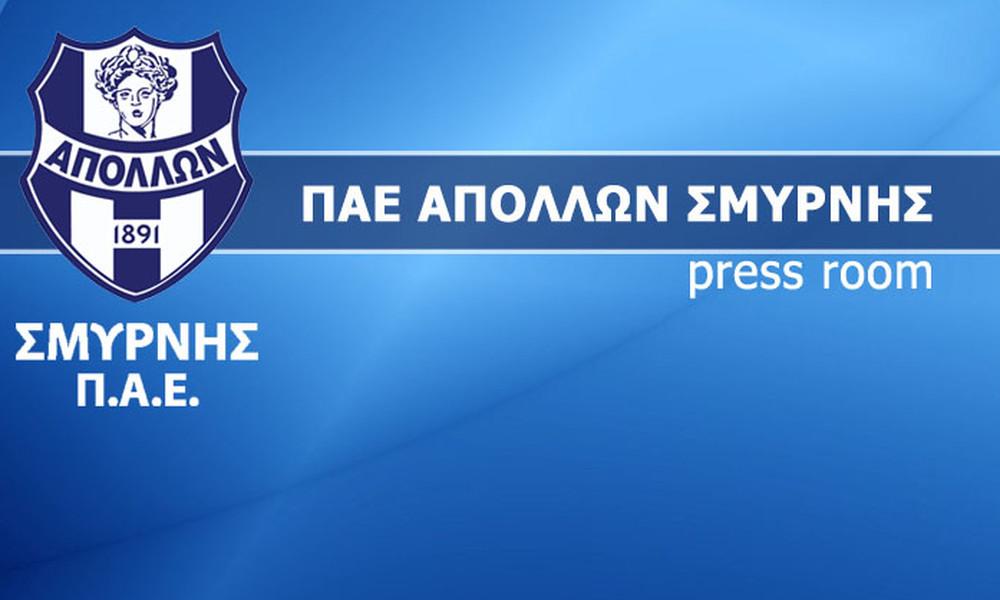 Απόλλων Σμύρνης: «Χάρη στη συμφωνία με την ΕΡΤ έχουμε ελληνικό πρωτάθλημα»
