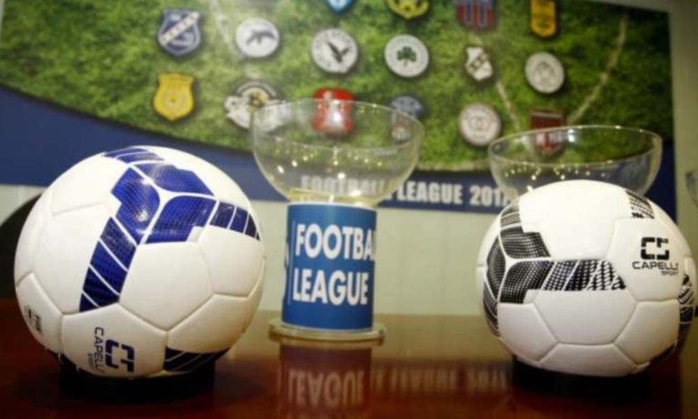 Football League: Όλα στον «αέρα»!