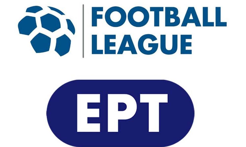 Football League: Ψαλίδι που «κόβει» το πρωτάθλημα!