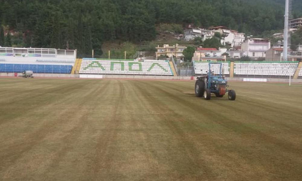 Λεβαδειακός: Βελτιώσεις στο γήπεδο (photo)