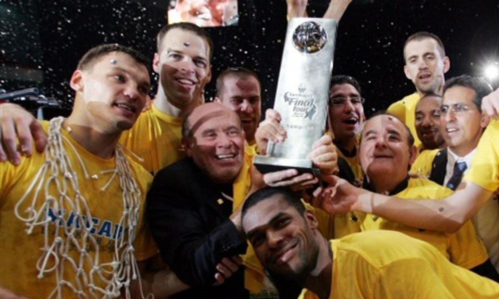 Quiz: Πόσο καλά ξέρεις τη Euroleague (Μέρος 2ο)
