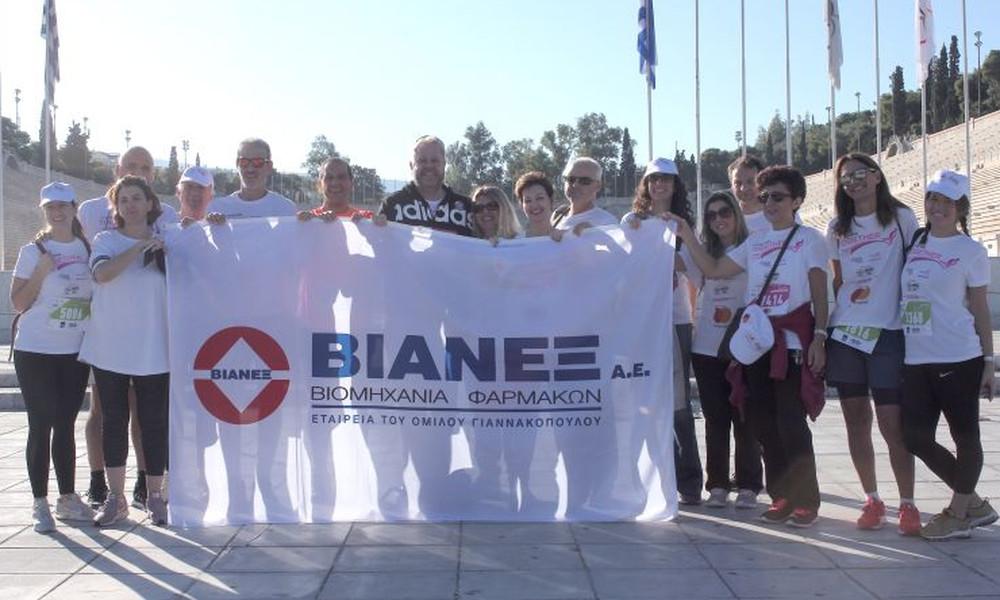 Η ΒΙΑΝΕΞ και η ΒΙΑΝ έτρεξαν μαζί με το «Άλμα Ζωής» στο 10ο Greece Race for the Cure