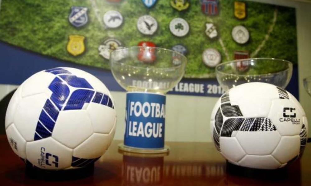 Συνάντηση Football League – ΕΡΤ για την πρώτη σέντρα