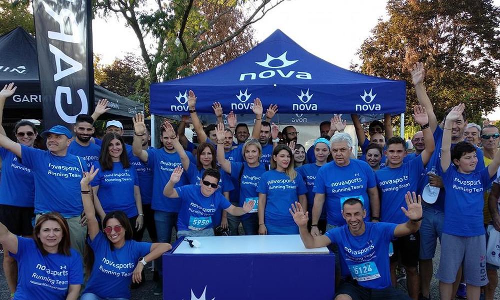"""Η """"Novasports Running Team"""" με λάμψη από πρωταθλητή Ευρώπης συνεχίζει να τρέχει και να διακρίνεται!"""