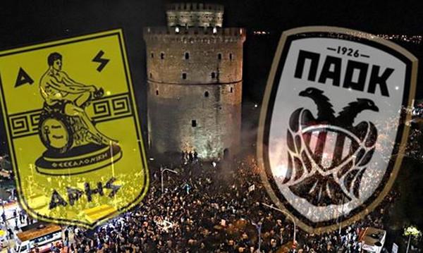 Τρομερά πράγματα: Ο Ιταλός ρέφερι του Άρης-ΠΑΟΚ έχει και fan club! (photo)