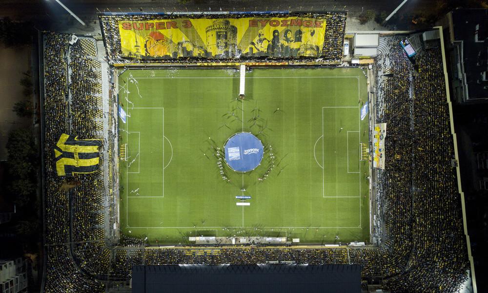 Άρης: «Διδάξαμε ποδοσφαιρικό και οπαδικό πολιτισμό»