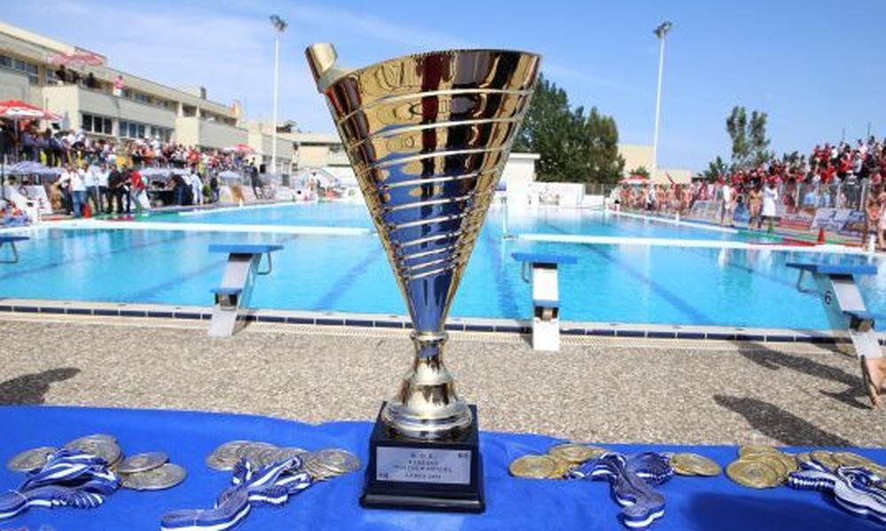 Πόλο: Έγινε η κλήρωση του Κυπέλλου