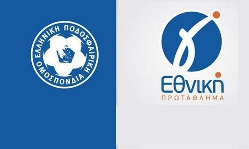 Γ' Εθνική: Οριστικός προβιβασμός για 8+4 στην Football League
