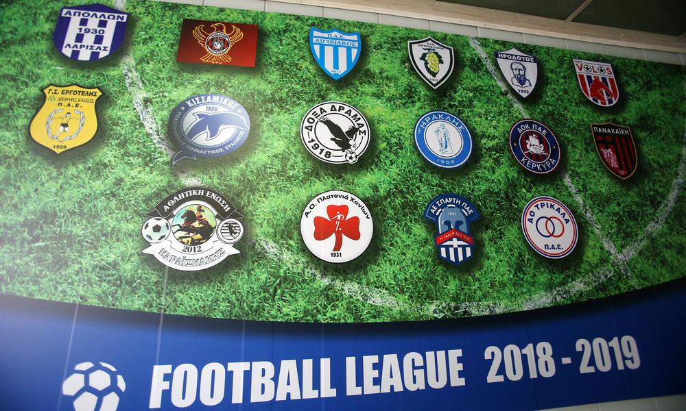 Επιτέλους σέντρα στη Football League