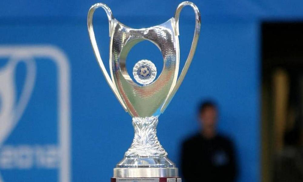 Αυτό είναι το πρόγραμμα του Κυπέλλου Ελλάδος