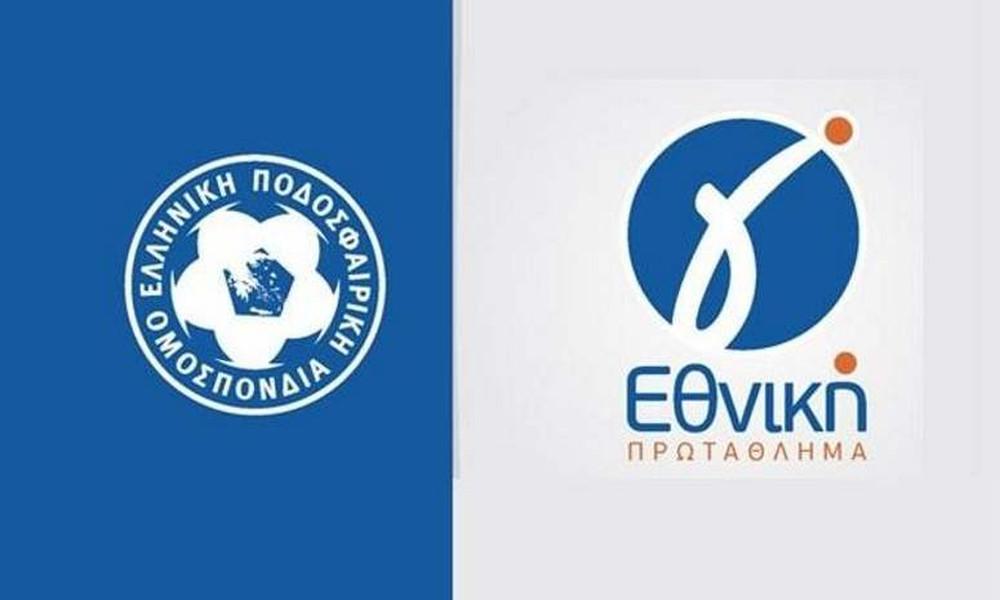 Γ' Εθνική: Αφαίρεση βαθμών στη Φλωριάδα