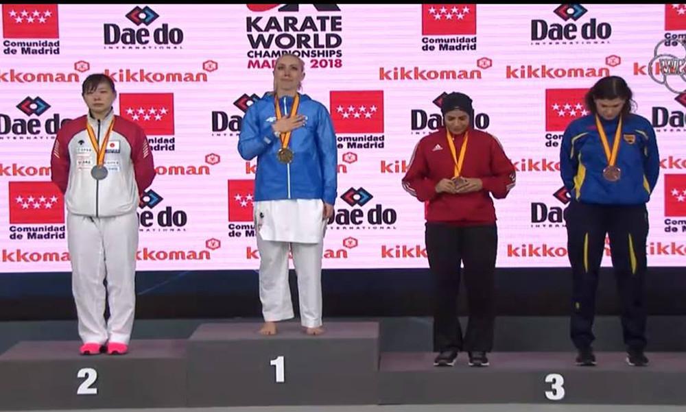 Παγκόσμιο Πρωτάθλημα Καράτε: «Χρυσή» η Χατζηλιάδου στη Μαδρίτη (photos)