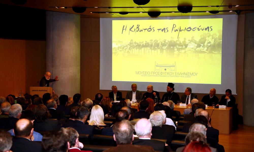 ΑΕΚ: Λαμπερή παρουσίαση του Μουσείου του Προσφυγικού Ελληνισμού (photos, video)