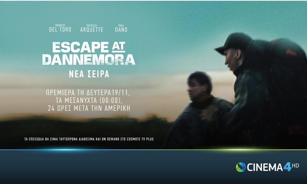 Η νέα σειρά του Μπεν Στίλερ, Escape at Dannemora, έρχεται στην  COSMOTE TV