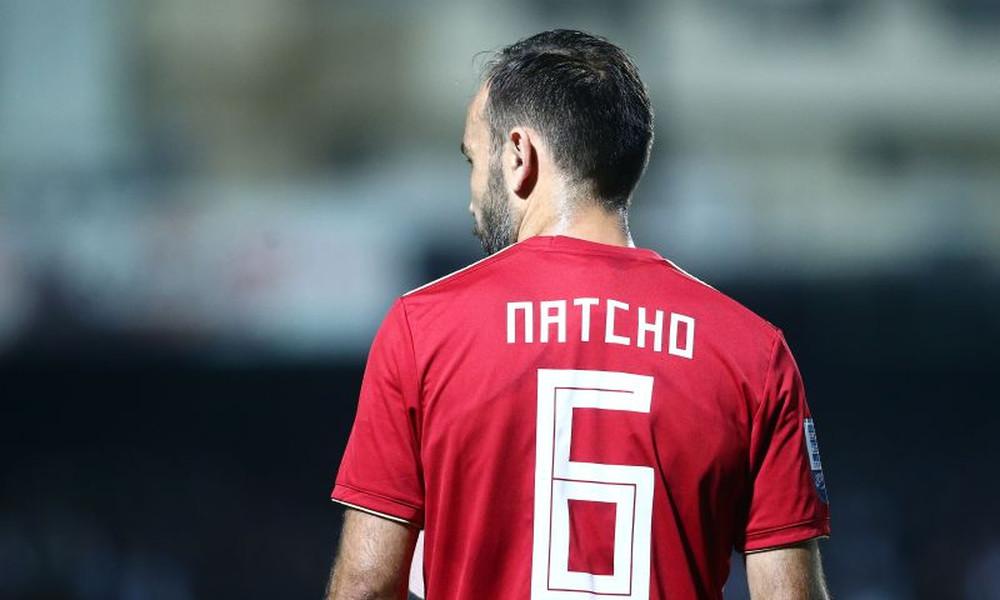 Ολυμπιακός: Ύψιστη διάκριση για Νάτχο στο Ισραήλ! (photo)