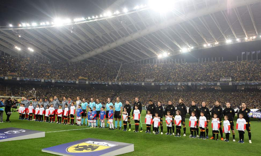 ΑΕΚ: Με κόσμο κόντρα στον Άγιαξ, έβγαλε «κίτρινη» κάρτα η UEFA (photos)