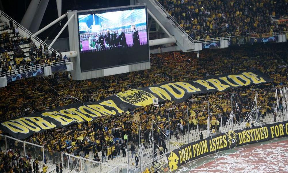 ΑΕΚ: Βάζει στο κάτω διάζωμα τους οπαδούς του Άγιαξ