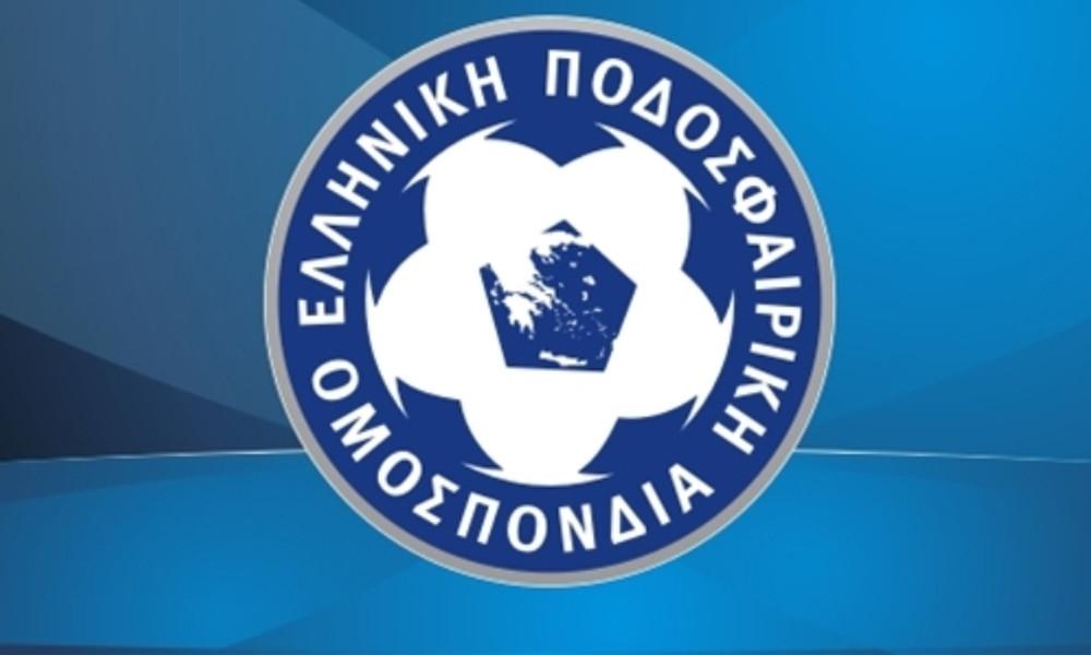 ΕΠΟ: Εγκρίθηκε ο κανονισμός αδειοδότησης της Super League - Τέλος ο Τσαχειλίδης