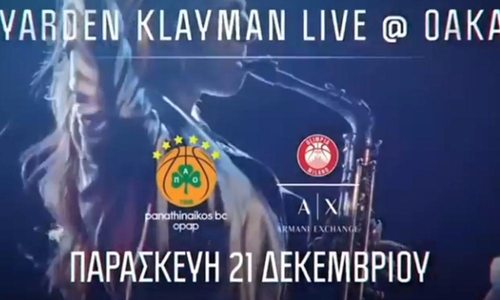 Εμφάνιση-έκπληξη στο Παναθηναϊκός ΟΠΑΠ-Αρμάνι Μιλάνο (video)