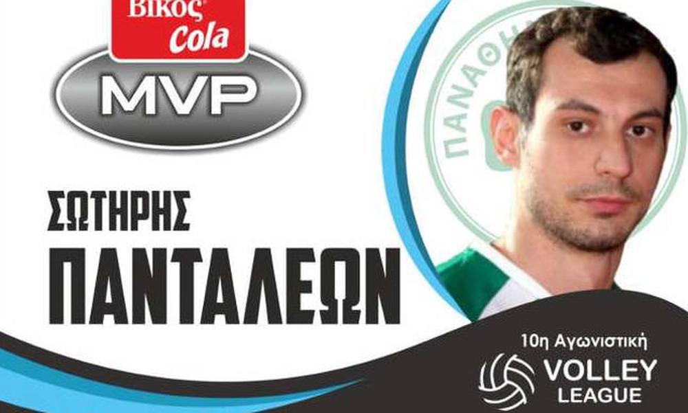 MVP της 10ης αγωνιστικής ο Πανταλέων