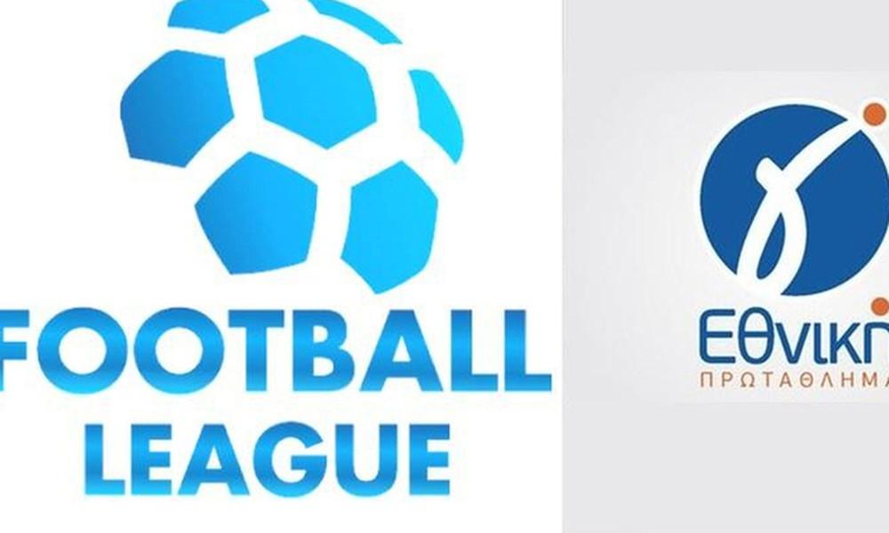 Live Chat τα αποτελέσματα σε Football League και Γ' Εθνική (22/12)