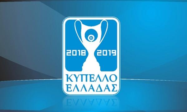 Κύπελλο Ελλάδας: Το τηλεοπτικό πρόγραμμα της φάσης των «16»