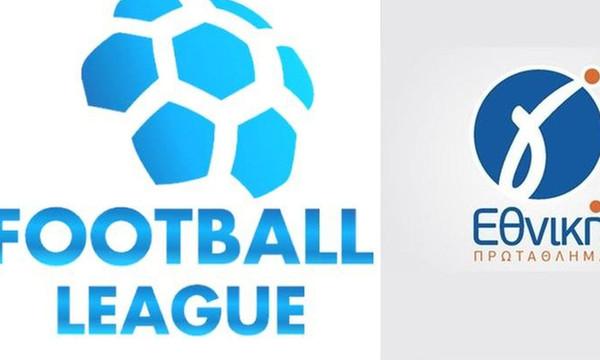Live Chat: Τα αποτελέσματα στη Football League και στη Γ' Εθνική (6/1)