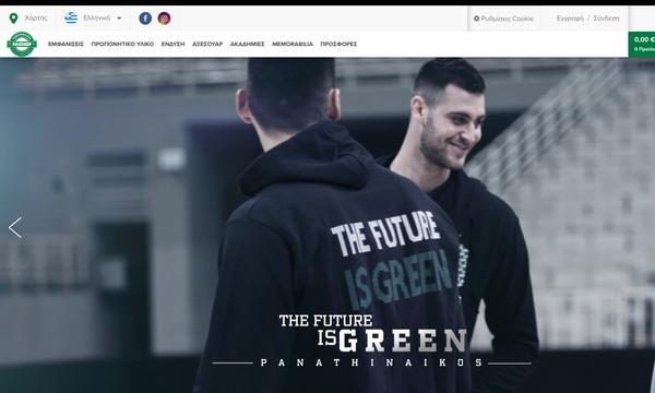 PAO Shop: Νέο site που κάνει την κάθε αγορά ξεχωριστή εμπειρία!