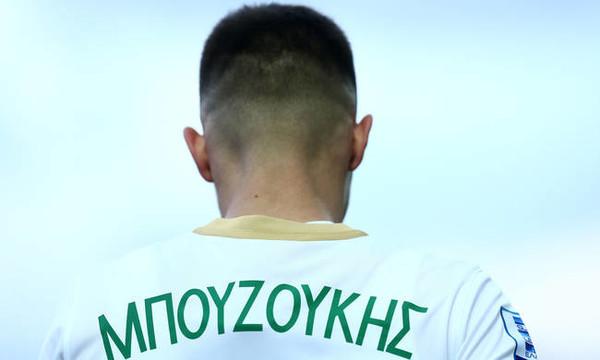Παναθηναϊκός: Το μήνυμα Μπουζούκη για το ματς με τη Λαμία (photo)
