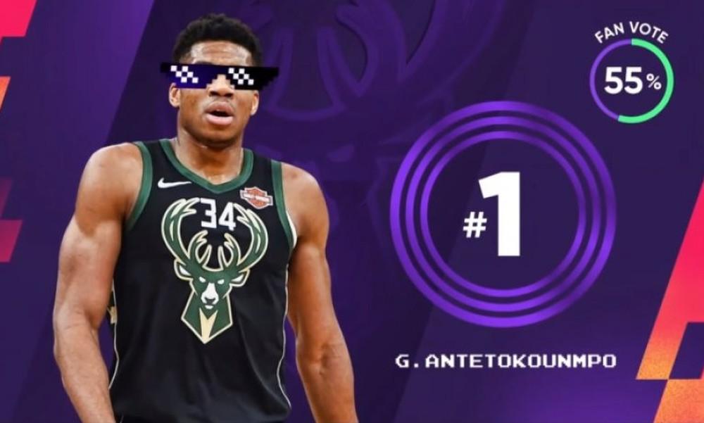 NBA: Και Shaqtin' a Fool ο Γιάννης! (photos & video)