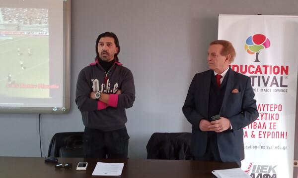 Τακτικές και μέθοδοι για έναν επιτυχημένο προπονητή από τον Γιώργο Αμανατίδη στο ΙΕΚ ΑΛΦΑ Πειραιά