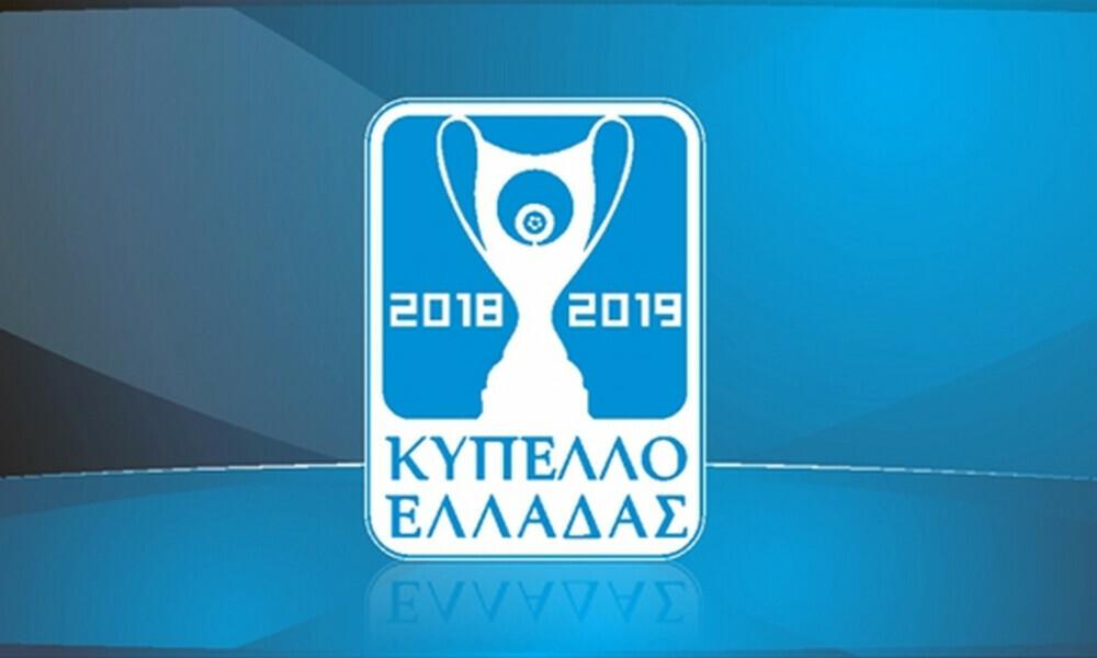 Κύπελλο Ελλάδας: Αυτοί προκρίθηκαν στους «8»