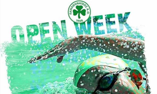Open Week από το τμήμα Υγρού Στίβου
