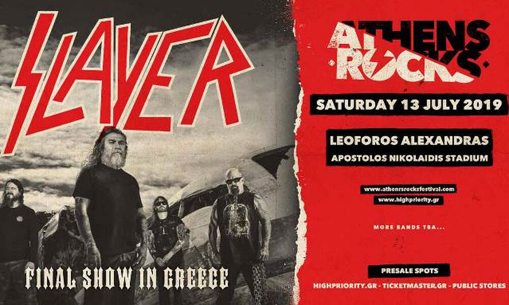 Το AthensRocks έρχεται στην «καρδιά» της Αθήνας!