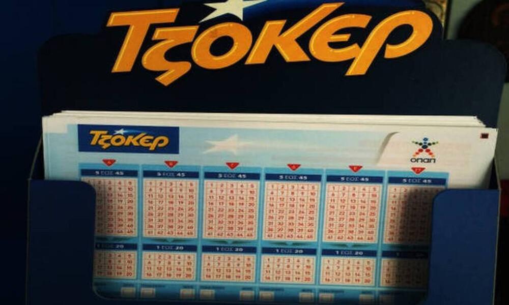 Τζόκερ κλήρωση [1989]: Αυτοί είναι οι αριθμοί που κερδίζουν 3.500.000 ευρώ!