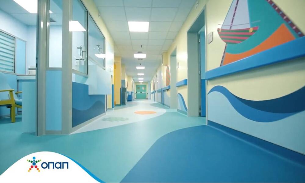Πώς ο ΟΠΑΠ αλλάζει την εικόνα των δύο παιδιατρικών νοσοκομείων (video)