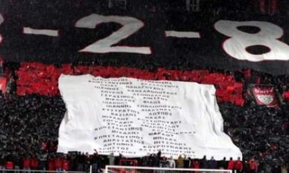 Super League: Το μήνυμα της διοργανώτριας Αρχής για τη θύρα 7 (photo)