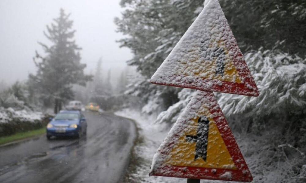 Καιρός: Βροχές, χιόνια και χαμηλές θερμοκρασίες - Ψυχρή εισβολή με χιονοπτώσεις