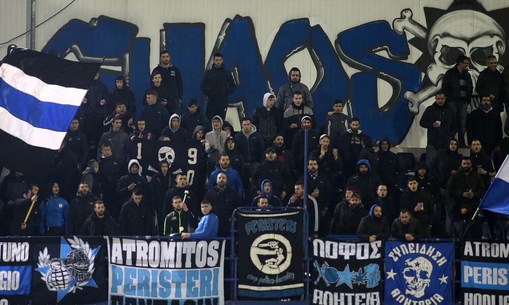 Ατρόμητος-Λεβαδειακός: Πανό στο Περιστέρι για την κατάσταση του ελληνικού ποδοσφαίρου (photos)