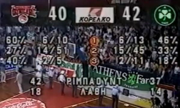 Παναθηναϊκός-Ολυμπιακός: Η μέρα που κακοποιήθηκε το μπάσκετ (vid)