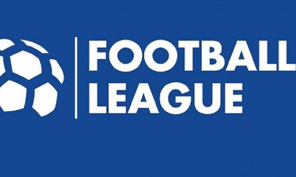 Football League: Το πρόγραμμα και οι διαιτητές της 17ης αγωνιστικής