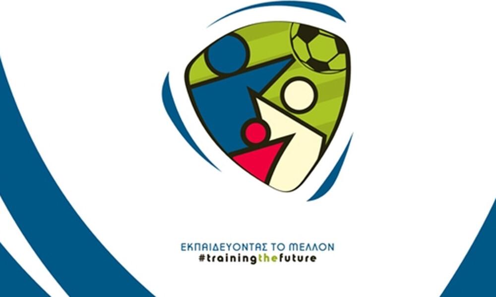 ΕΠΟ: Για δεύτερη χρονιά το «Training the future»