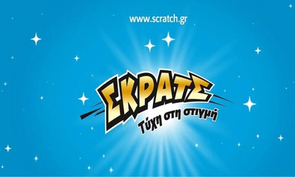ΣΚΡΑΤΣ: Κέρδη 2.974.545 ευρώ την προηγούμενη εβδομάδα