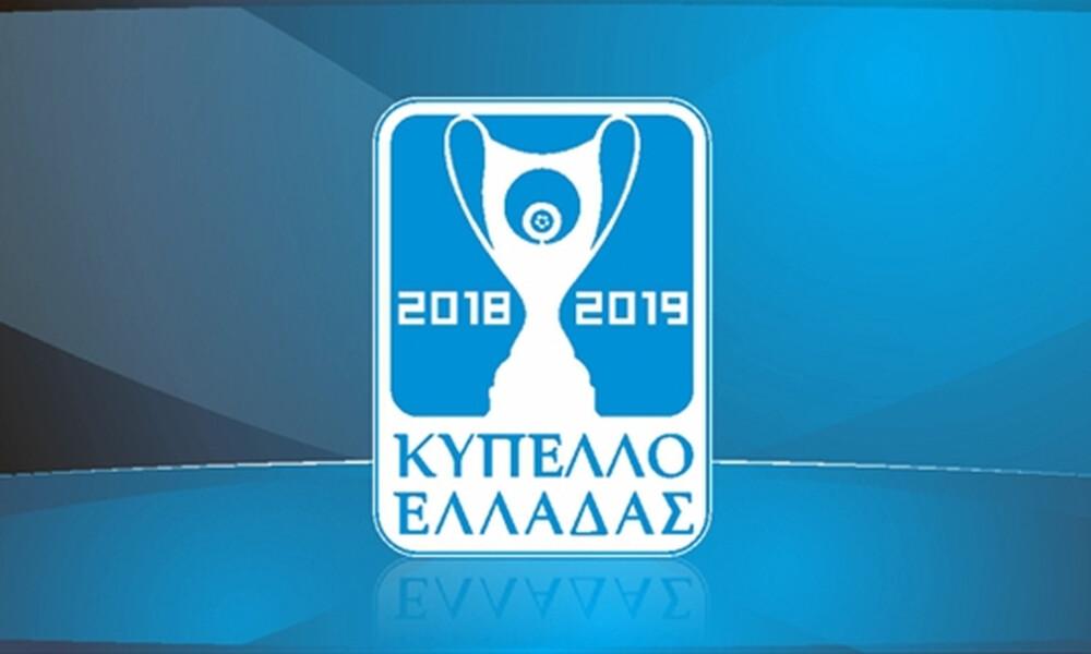 Κύπελλο Ελλάδας: Την Παρασκευή (01/03) η απόφαση για την κλήρωση