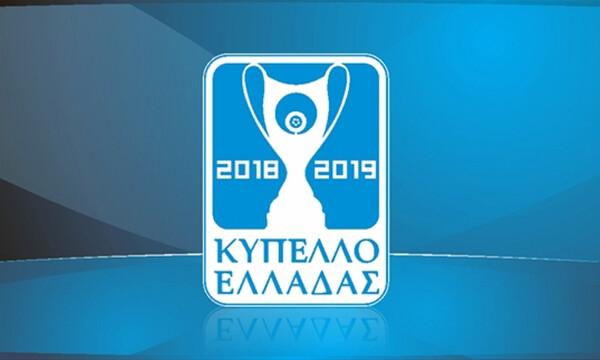 Κύπελλο Ελλάδας: Διπλή κλήρωση την Παρασκευή (8/3)