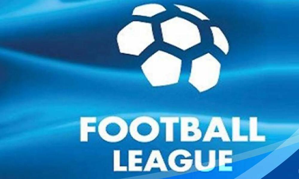 Football League: To πρόγραμμα και οι διαιτητές της 21ης αγωνιστικής