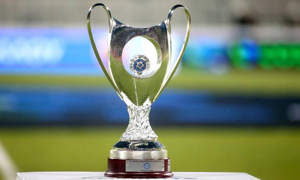 Κύπελλο Ελλάδος: Σήμερα η κλήρωση