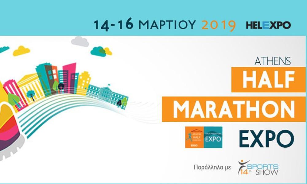 Την Πέμπτη τα εγκαίνια για τις Athens Half Marathon & Sports Show 2019